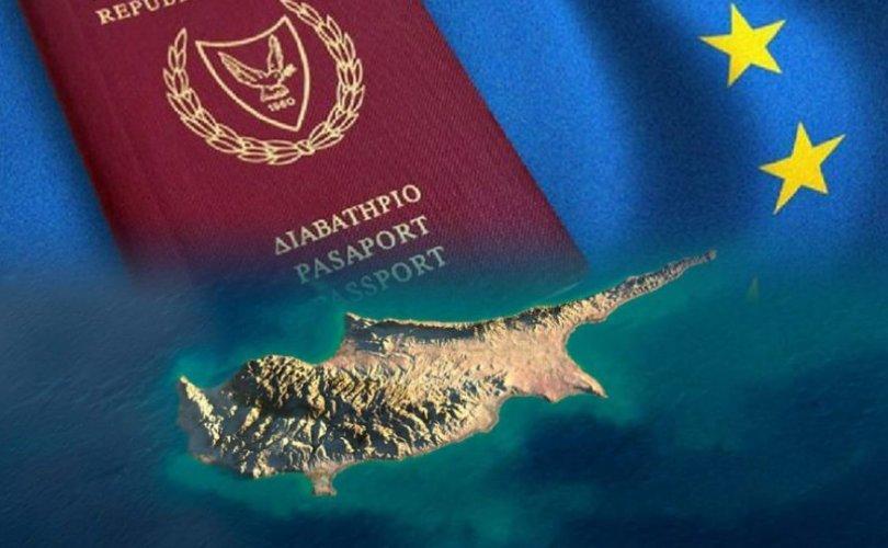 Киприйн алтан паспорт эзэмшдэг 34 хүний нэрийг зарлалаа