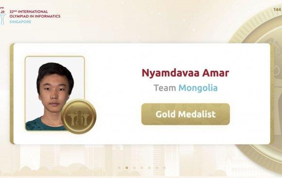 Монгол сурагч Мэдээлэл зүйн Олон Улсын олимпиадаас алтан медаль хүртжээ