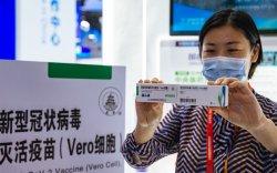 Хятадын COVID-19 вакцин арваннэгдүгээр сард гарна