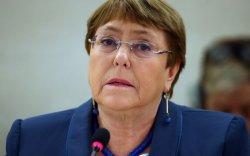 """НҮБ-ын хүний эрхийн тэргүүн Шинжаанд айлчлахаар Бээжинг """"шалав"""""""
