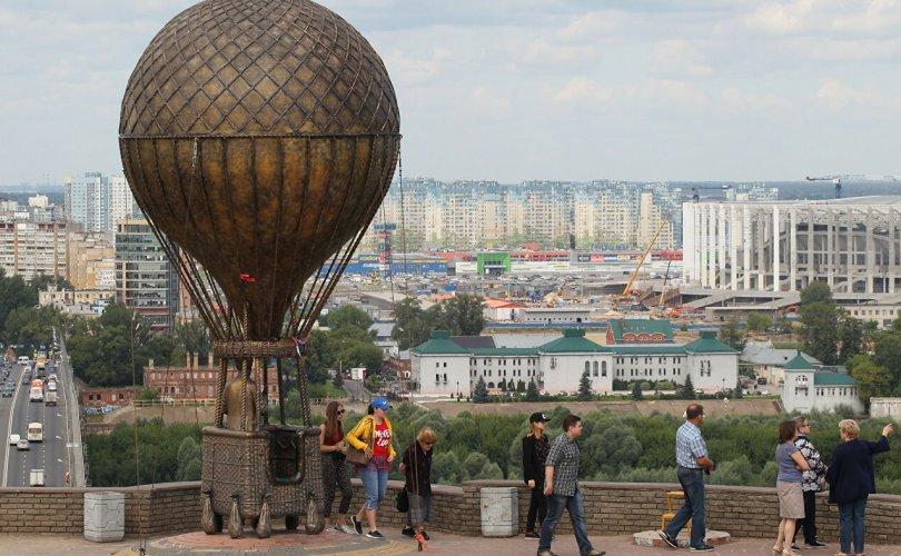 Новгород хотын 800 жилийн ойд 20 тэрбум рубль зарцуулна