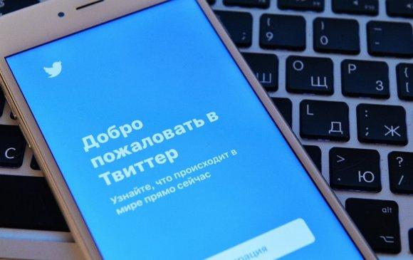 Twitter Оросын РИА Новости агентлагийн хаягийг хайлтаас устгажээ