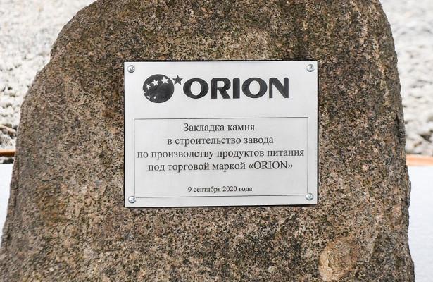 Өмнөд Солонгосын Orion компани Орост үйлдвэрээ байгуулна