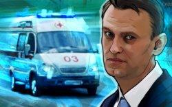 Алексей Навальный ухаан оржээ