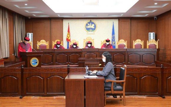 Үндсэн хуулийн холбогдох заалтыг зөрчөөгүй гэж цэц дүгнэв