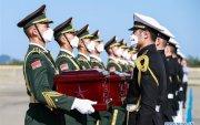 Солонгосын дайнд амь үрэгдсэн хятад цэргүүдийн шарилыг эх оронд нь авчирчээ
