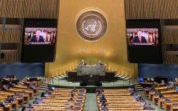 Ерөнхийлөгч НҮБ-ын Ерөнхий Ассамблейн 75 дугаар чуулганд үг хэллээ