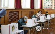 Ерөнхийлөгчийн сонгуулийн зардлын дээд хэмжээг 8.1 тэрбум төгрөгөөр тогтоов