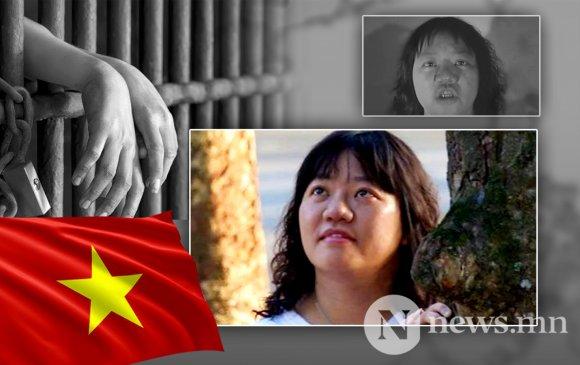 Вьетнам ардчиллыг дэмжигч иргэнийг баривчилжээ