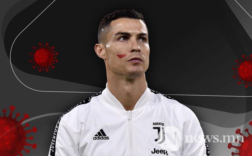 Кристиано Роналдо коронавирусийн халдвар авчээ