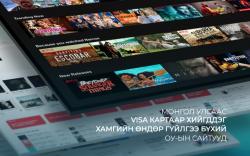 Монголчуудын хамгийн их ашигладаг худалдааны сайтууд