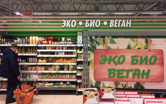 Органик хүнсний бүтээгдэхүүнийг тусгай дэлгүүрт худалдана