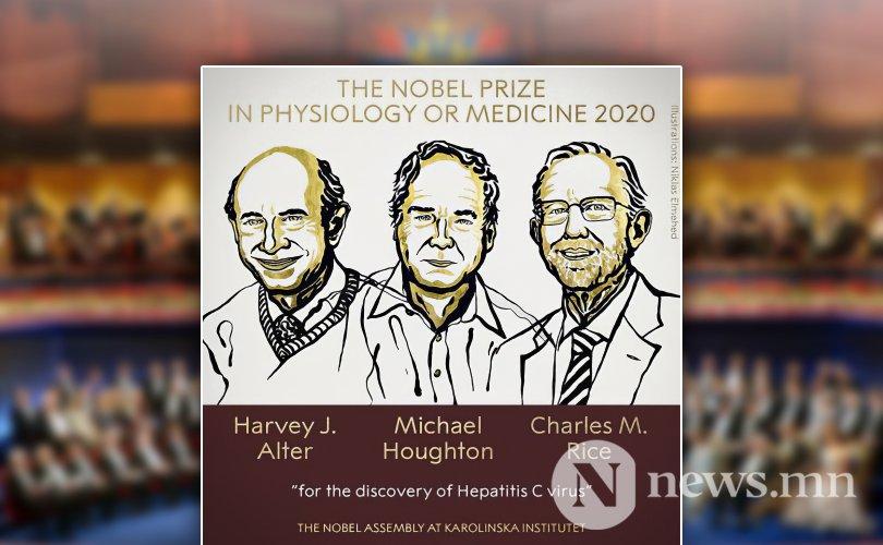 С вирусийг нээсэн гурван эрдэмтэнд Нобелийн шагнал гардууллаа