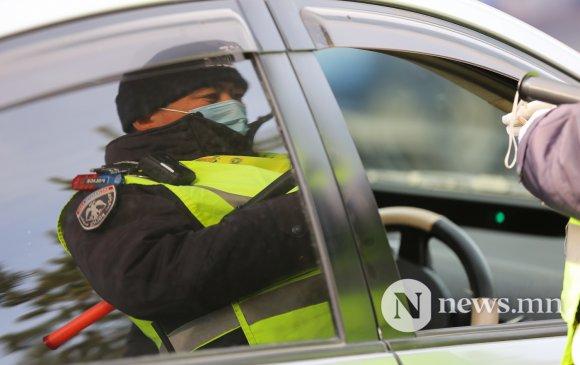 жолоочийн торгууль | News.MN
