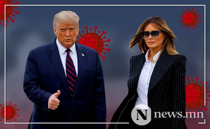 Трамп коронавирусийн халдвар авч, эхнэртэйгээ тусгаарлагдлаа