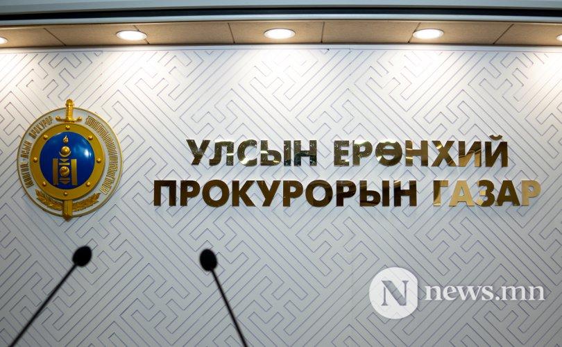 УЕП: Ч.Сайханбилэгийг Монголд шилжүүлэн авчирна