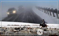 АНХААР: Цаг агаарын аюултай үзэгдэл болно