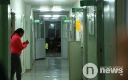 4 эмнэлэг Covid-19 халдвартай хүнийг тусгаарлах өрөөгүй байжээ