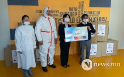 Тайваньчууд ХӨСҮТ-д 400.000 ам.долларын хувцас хандивлалаа
