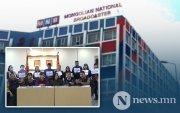 МҮОНРТ-ийн 512 ажилчид Үндэсний зөвлөлийн гишүүдийг огцрохыг шаардав