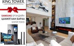 King tower: Дэлхийн брэнд Samsung