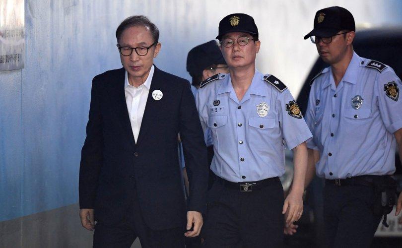 78 настай И Мён Бакийг 17 жил шоронд хорино
