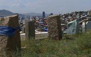 Улаанбаатарыг тойроод 20 гаруй байршилд оршуулгын газар бий