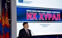 Монголын Өмгөөлөгчдийн Холбооны Их Хурал үргэлжилж байна