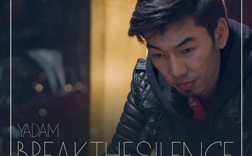 """""""The Voice of Mongolia-2"""" шоуны ялагч Х.Ядам анхны дуугаа цацна"""