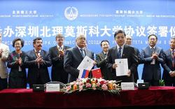 МГУ Хятадад зургаан жилийн хөтөлбөрийг туршиж эхэллээ