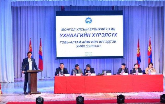 Бид 4-12 жилд Монгол Улсынхаа цаашдын хөгжлийн суурийг бэлдэнэ