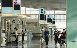 Япон Өмнөд Солонгостой бизнес аяллаа сэргээнэ