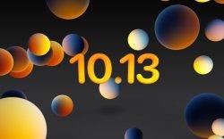iPhone 12-ыг ирэх долоо хоногт танилцуулна