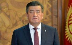 Киргизийн Ерөнхийлөгч эсэргүүцлийн улмаас огцорчээ