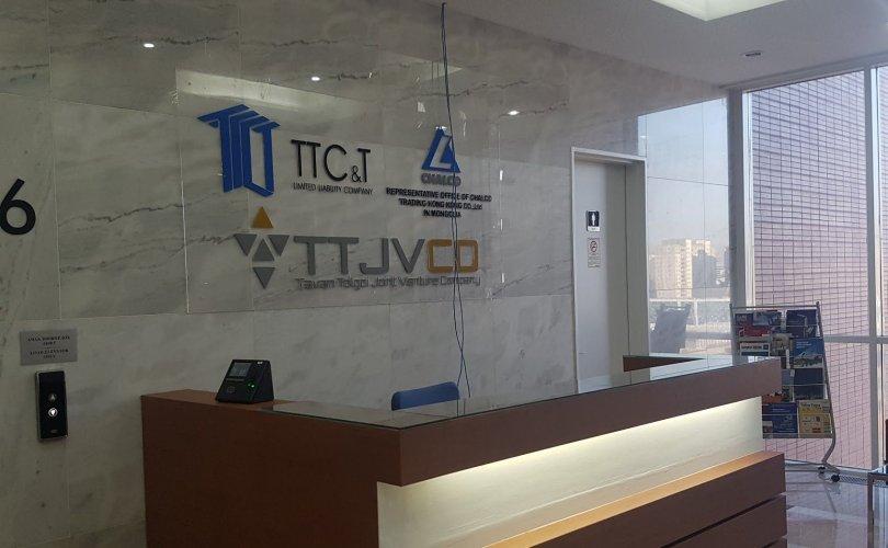 """Ньюс хөтөч: """"TTJVCO"""" компаниас халагдсан ажилчид мэдээлэл хийнэ"""