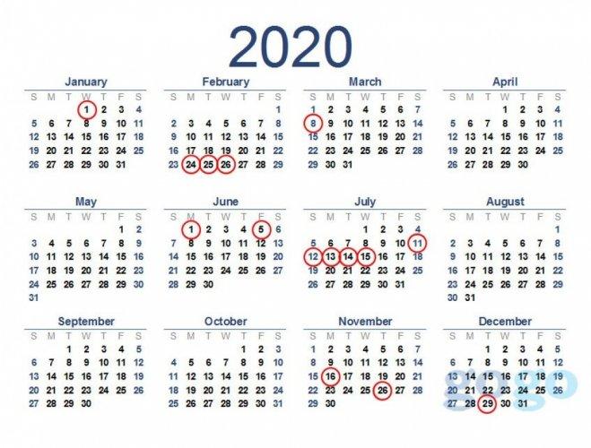 Ирэх сарын 16, 26-нд бүх нийтээр амарна