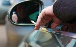 Машины цонхоор тамхины иш хаявал 10-50 мянгаар торгоно