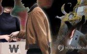 БНСУ-д Монгол иргэн 6.6 сая вон залилжээ