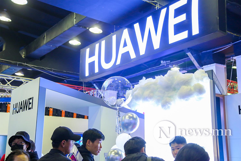 ICT Expo 2020 4