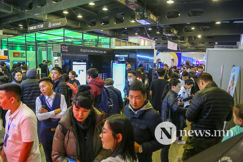 ICT Expo 2020 6