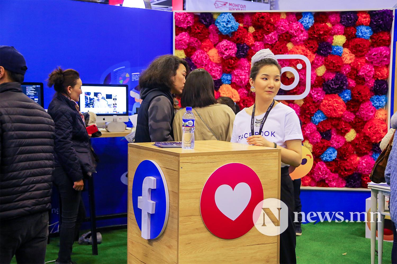 ICT Expo 2020 7