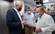 Израйл коронавирусийн эсрэг вакциныг хүн дээр туршина