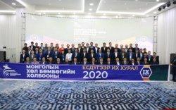 Монголын хөлбөмбөгийн холбооны есдүгээр Их хурал хуралдлаа