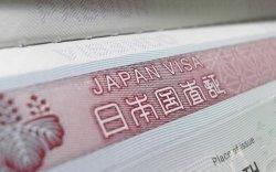 Японы ЭСЯ монгол иргэдийн визийн материалыг авч эхэллээ