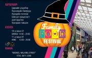 Монголын анхны Halloween Parade маргааш болно
