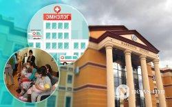 Баянзүрхийн ЗДТГ-ын байрыг 100 ортой хүүхдийн эмнэлэг болгоно