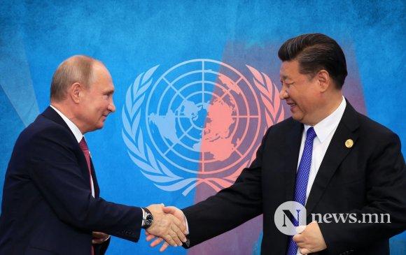 НҮБ-ын Хүний эрхийн зөвлөлд Хятад, Орос сонгогдлоо