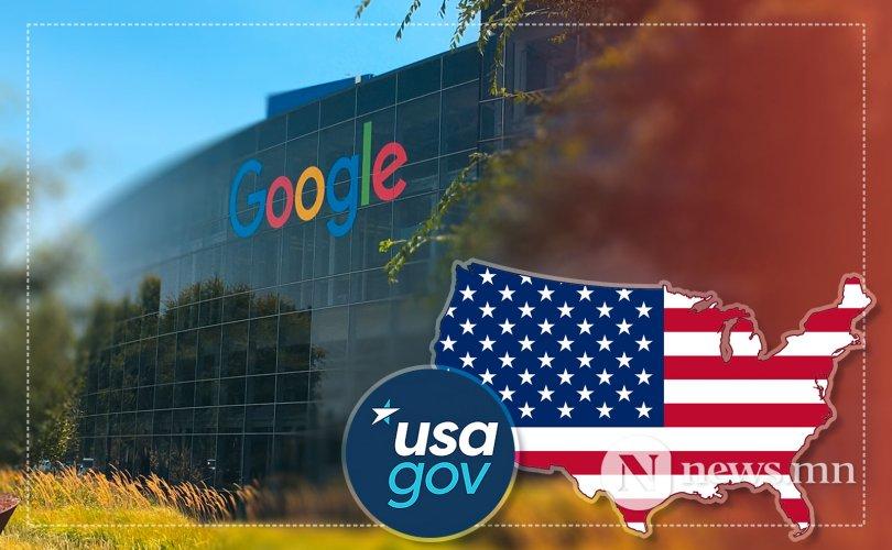 """АНУ-ын Засгийн газар """"Google"""" компанийг шүүхэд өгөв"""