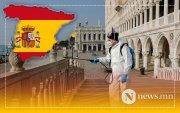Испанид зургаан сарын хугацаатай онц байдал зарлалаа