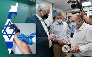 Израил коронавирусийн эсрэг вакциныг хүн дээр туршина